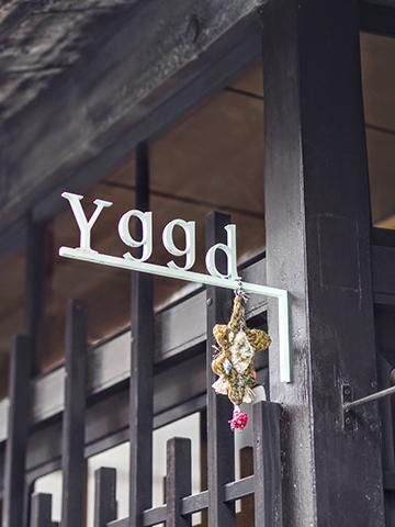 8月の「ひと組」と、おすすめの場所「Yggd(ユグド)」
