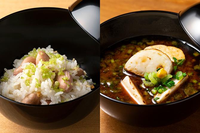 落花生飯、焼きかぶと葉の味噌汁
